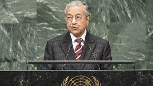 رئيس الوزراء الماليزي مهاتير محمد خلال خطاب امام الجمعية العامة للأمم المتحدة في نيويورك، 28 سبتمبر 2018 (KENA BETANCUR / AFP)