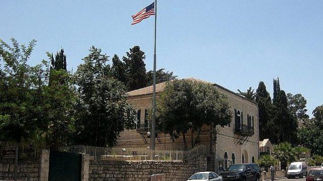 القنصلية الأمريكية في شارع 'أغرون' في القدس.  (CC BY-SA, Magister/Wikimedia)