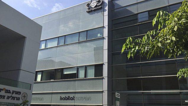 """تظهر هذه الصورة في 25 أغسطس 2016 شعار شركة """"إن إس أو"""" الإسرائيلية في مبنى في هرتسليا، إسرائيل. (AP Photo / Daniella Cheslow)"""