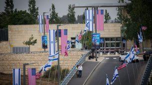 صورة للسفارة الأمريكية في القدس في حي 'أرنونا'، 13 مايو، 2018. (Yonatan Sindel/Flash90)
