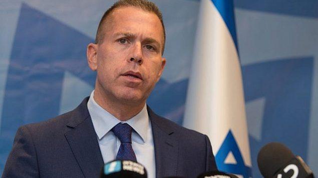 وزير الأمن العام غلعاد إردان، يتحدث في مؤتمر صحفي في تل أبيب، 13 سبتمبر، 2018. (Roy Alima/Flash90)