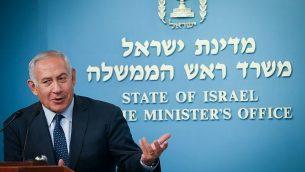 رئيس الوزراء بنيامين نتنياهو يتحدث خلال مؤتمر صحفي في مكتب رئيس الوزراء في القدس، 9 أكتوبر، 2018.  (Hadas Parush/Flash90)