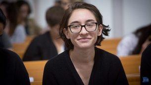 الطالبة الأمريكية لارا  القاسم في المحكمة العليا في القدس، 17 أكتوبر، 2018.  (Miriam Alster/Flash90)