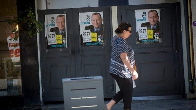 ملصقات لحملة رئيس بلدية تل ابيب رون حولداي في الانتخابات القادمة، في تل ابيب، 28 اكتوبر 2018 (Miriam Alster/FLASH90)