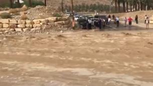 فيضانات في جنوب إسرائيل بسبب هطول أمطار غزيرة في 25 أكتوبر، 2018. (لقطة شاشة: Twitter)