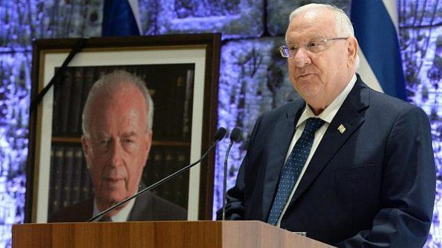 الرئيس ريفلين في حفل بمناسبة مرور 23 سنة على اغتيال اسحاق رابين في 21 أكتوبر 2018 (Mark Neiman/GPO)