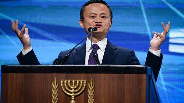 جاك ما، رئيس شركة 'علي إكسبرس'، يتحدث أما اللجنة الإسرائيلية-الصينية المشتركة حول التعاون في مجال الإبتكار في 'مركز بيرس للسلام والإبتكار' في تل أبيب، 25 أكتوبر، 2018. (Tomer Neuberg/Flash90)