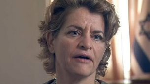 أميرة أورون (لقطة شاشة عبر القناة 10)