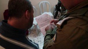 القوات الإسرائيلية تصدر أمر هدم لمنزل أشرف نعالوة، المشتبه به بقتل إسرائيليين اثنين في هجوم إطلاق نار في المنطقة الصناعية بركان. (وحدة الناطق باسم الجيش الإسرائيلي)