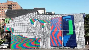 """جدارية رسمها الفنان الاسباني ديمسكي، الذي سوف يرسم جدارية ضمن مهرجان """"جدران"""" في حيفا في اكتوبر 2018 (Courtesy Demsky)"""