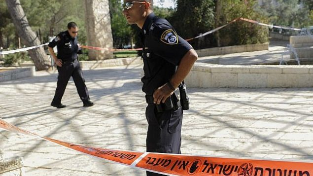 صورة توضيحية للشرطة في حديقة 'جرس الحرية' في القدس، 24 يوليو ، 2013. (Zuzana Janku/Flash90)