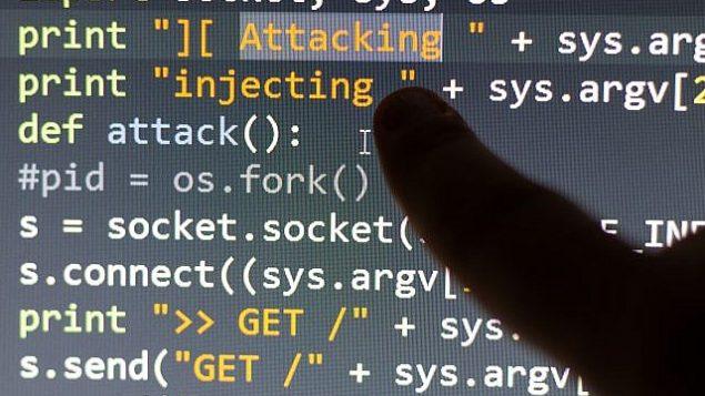 صورة توضيحية لرمز هجوم الإلكتروني. (DaLiu / iStock by Getty images)