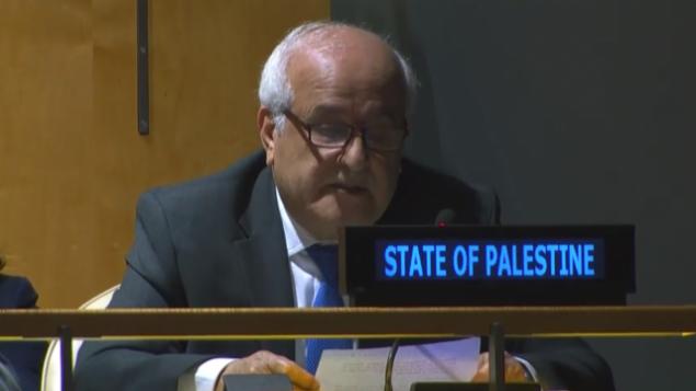 السفير الفلسطيني لدى الأمم المتحدة رياض منصور يلقي كلمة في الجمعية العامة للأمم المتحدة، 16 أكتوبر، 2018. (UN webtv)