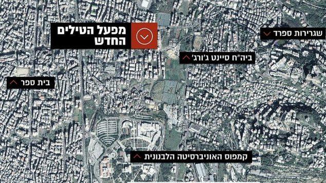 موقع الصواريخ المفترض التابع لحزب الله في بيروت، كما افادت القناة العاشرة الإسرائيلية في 3 اكتوبر 2018 (Channel 10 screenshot)
