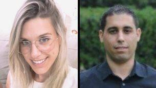 كيم ليفنغروند يحزكيل (29 عاما)، وزيف حجبي (35 عاما)، ضحيتا هجوم اطلاق نار في منطقة باركان الصناعية في الضفة الغربية، 7 اكتوبر 2018 (screenshots: Facebook)