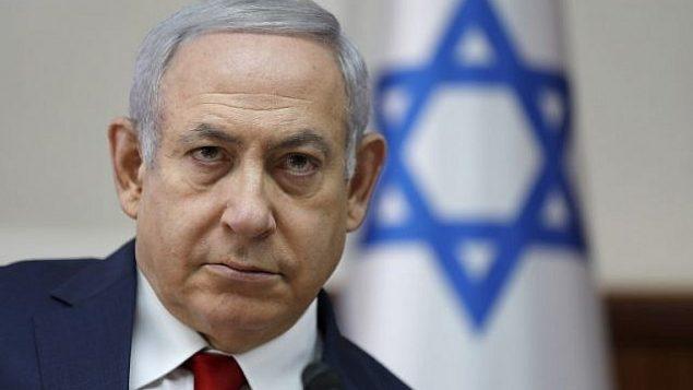 رئيس الوزراء بنيامين نتنياهو يحضر الاجتماع الأسبوعي لمجلس الوزراء في القدس في 18 نوفمبر 2018. (Abir Sultan/Pool/AFP)