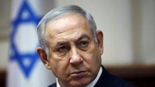 رئيس الوزراء بينيامين نتنياهو يترأس الجلسة الأسبوعية للحكومة في القدس، 25 نوفمبر، 2018. (RONEN ZVULUN / POOL / AFP)