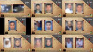 نسخة غير واضحة، بمصادقة الرقابة العسكرية، لصور نشرتها حركة حماس في 22 نوفمبر، تزعم أنها تظهر الجنود الإسرائيليين الذين شاركوا في عملية التوغل في غزة في وقت سابق من الشهر.