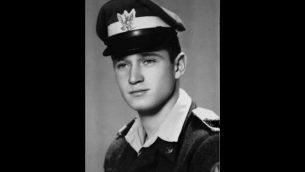 الملازم ياكير نافي، الذي تحطمت طائرته في بحيرة طبريا في مايو 1962. (القوات الجوية الإسرائيلية)
