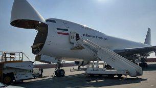 توضيحية: طائرة شحن تابعة لشركة الطيران 'قشم فارس'. (Wikimedia commons)