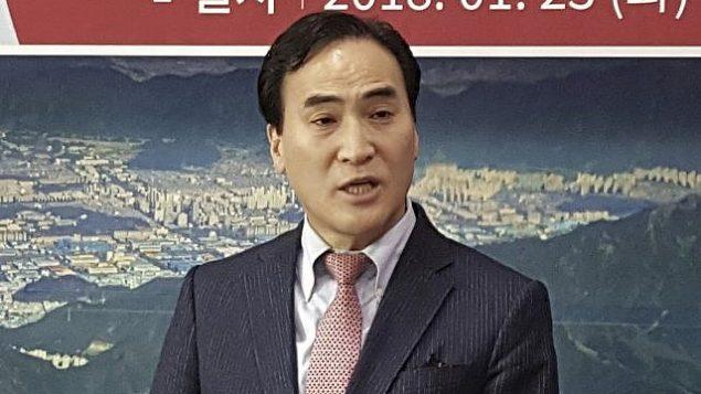 كيم جونغ يانغ، نائب رئيس اللجنة التنفيذية للإنتربول حينذاك، يتحدث خلال مؤتمر صحفي في تشانغوون في كوريا الجنوبية، 23 يناير، 2018. (Kang Kyung-kook/ Newsis via AP)