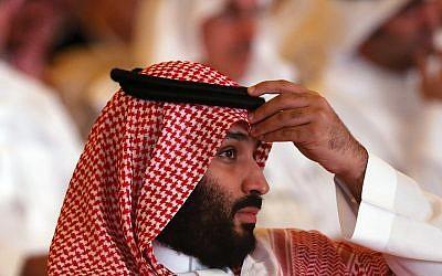 ولي العهد السعودي الأمير محمد بن سلمان يحضر مؤتمر مبادرة مستقبل الاستثمار، في الرياض، المملكة العربية السعودية، في 23 أكتوبر 2018. (AP/Amr Nabil)