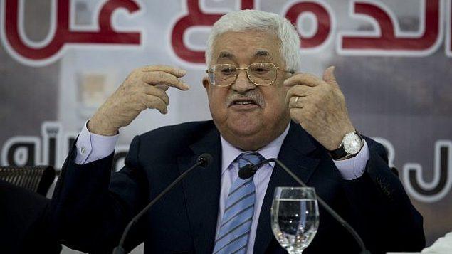 رئيس السلطة الفلسطينية محمود عباس يلقي كلمة خلال جلسة للمجلس المركز الفلسطيني في مدينة رام الله في الضفة الغربية، 28 أكتوبر، 2018.