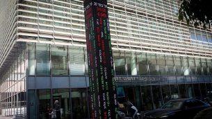 أسعار الفائدة تظهر خارج بورصة تل أبيب، 26 أغسطس، 2015.  (Miriam Alster/FLASH90)