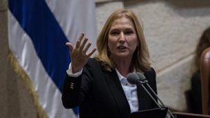 زعيمة المعارضة تسيبي ليفني تخاطب البرلمان الإسرائيلي خلال الجلسة الافتتاحية للدورة الشتوية في 15 أكتوبر، 2018. (Hadas Parush/ Flash90)