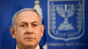 رئيس الوزراء بنيامين نتنياهو يتحدث خلال مؤتمر صحفي في وزير الدفاع في تل أبيب، في 18 نوفمبر، 2018. (Tomer Neuberg/Flash90)