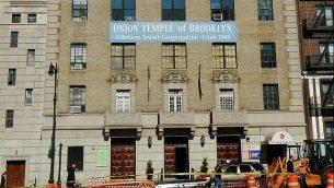 صورة لكنيس الاتحاد في بروكلين. (Jim Henderson, Public Domain/Wikipedia)