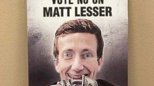 تميزت الحملة البريدية التي وزعها المرشح الجمهوري عن مجلس الشيوخ، إد كراموت في أكتوبر 2018، بالصورة التي تم التلاعب بها للديموقراطي مات ليسر.
