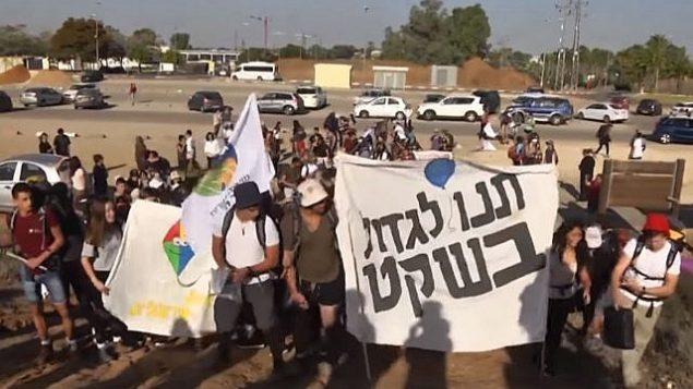 يبدأ طلاب المدارس الثانوية من محيط غزة بمسيرة طولها خمسة أيام، تسير على بعد 90 كيلومتراً من سديروت إلى الكنيست، للدعوة إلى إنهاء المشاكل الأمنية في المنطقة. (لقطة شاشة يوتيوب)
