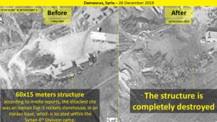 صور اقمار صناعية نشرتها شركة ImageSat International الإسرائيلية في 27 ديسمبر 2018، تظهر منشآت مدمرة في سوريا، يفترض ان إيران استخدمتها وانها تعرضت لقصف نسب الى اسرائيل (ImageSat International)