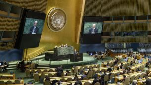 الجمعية العامة للأمم المتحدة في 6 ديسمبر 2018 (UN/Loey Felipe)