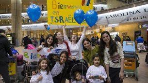 يهود فرنسيون يصلون إلى مطار بن غوريون في إسرائيل، 2 نوفمبر / تشرين الثاني 2016. (JTA / IFCJ)