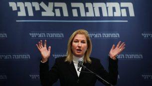 زعيمة المعارضة تسيبي ليفني تتحدث خلال اجتماع حزب الإتحاد صهيوني في الكنيست في القدس في 17 كانون الأول / ديسمبر، عام 2018. (Hadas Parush/Flash90)