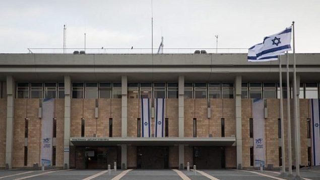 صورة للمبنى الرئيسي للكنيست في القدس، 26 ديسمبر، 2018.  (Hadas Parush/Flash90)