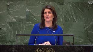 السفيرة الامريكية للأمم المتحدة نيكي هايلي تتحدث امام الجمعية العامة، 6 ديسمبر 2018 (screen shot UN web tv)