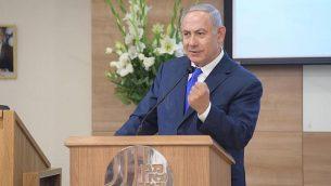 رئيس الوزراء بينيامين نتنياهو يلقي كلمة في حفل توزير جوائز في مقر الشاباك في تل أبيب لتكريم وكلاء تفقوا في عمليات استخباراتية في 2017 و2018، 4 ديسمبر، 2018. (Amos Ben Gershom/GPO)