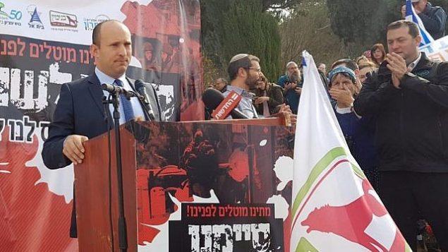 زعيم حزب البيت اليهودي نفتالي بينيت يحضر تظاهرة احتجاجا على الهجمات المستمرة ضد الإسرائيليين في الضفة الغربية، خارج مكتب رئيس الوزراء في القدس، 16 ديسمبر / كانون الأول 2018. (Courtesy)