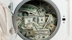 صورة توضيحية: غسيل الأموال (iStock)