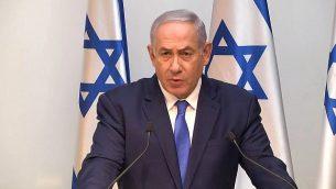رئيس الوزراء بنيامين نتنياهو يخاطب الصحافة الأجنبية في 19 ديسمبر 2018 (لقطة شاشة: يوتيوب)