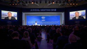وزير الخارجية الامريكي مايك بومبيو يقدم خطاب عبر الفيديو امام المؤتمر الاقتصادي العالمي في دافوس، سويسرا، 22 يناير 2019 (Fabrice Coffrini/AFP)