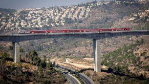 خط القطار السريع بين تل ابيب والقدس، 25 سبتمبر 2018 (Yossi Zamir/Flash90)