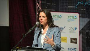 وزيرة العدل ايليت شاكيد خلال مؤتمر في تل ابيب، 16 يناير 2019 (Flash90)