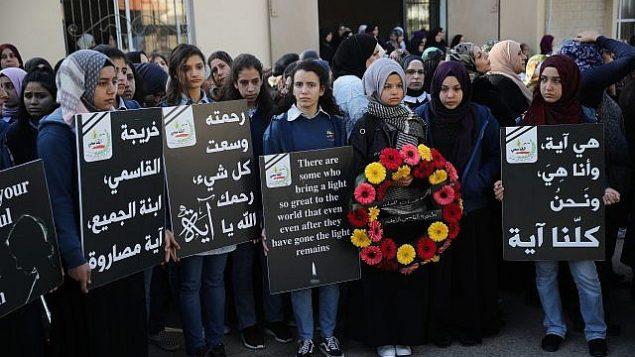طلاب يشاركون بتشييع جثمان آية مصاروة في باقة الغربية، 23 يناير 2019 (Hadas Parush/Flash90)