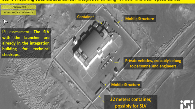 صورة نشرتها شركة اسرائيلية في 14 يناير 2019، تظهر تجهيزات إيران على ما يبدو لإطلاق قمر صناعي من قاعدة الامام خوميني في شمال إيران (ImageSat International)