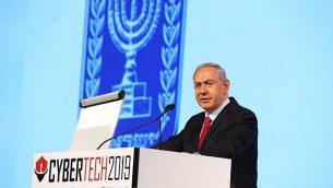 رئيس الوزراء بينيامين نتنياهو في مؤتمر 'سايبر تك' في 29 يناير، 2019، في تل أبيب. (Gilad Kavalerchik)