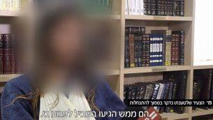 أحد سكان بؤرة عادي عاد الاستيطانية الذي يزعم أنه تعرض للطعن يوم الأحد في اشتباكات وقعت مع سكان قرية المغير الواقعة في منطقة رام الله. (Screenshot, Hadashot News )